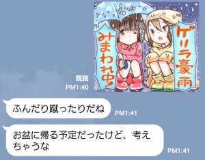 【萌えクリエイターズスタンプ】熱いぜ!夏の北関東スタンプ (7)