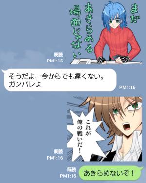 【アニメ・マンガキャラクリエイターズ】カードファイト!!ヴァンガード 中学生編 スタンプ (5)