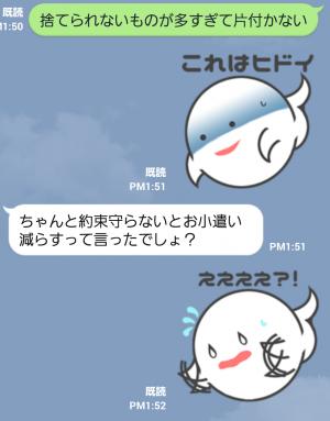 【ゲームキャラクリエイターズスタンプ】もったいないおばけ スタンプ (4)