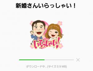 【テレビ番組企画スタンプ】新婚さんいらっしゃい! スタンプ (2)
