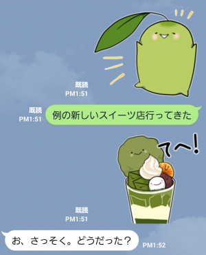 【ご当地キャラクリエイターズ】お茶の妖精 伊藤きゅうえもん スタンプ (3)