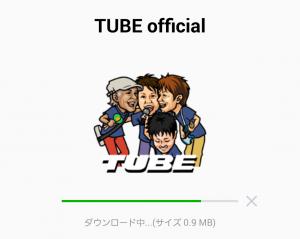 【芸能人スタンプ】TUBE official スタンプ (2)