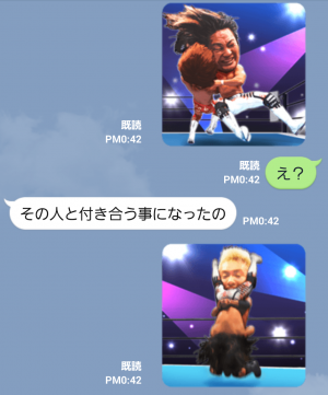 【スポーツマスコットスタンプ】新日本プロレスリングスタンプ Ver.2 スタンプ (5)