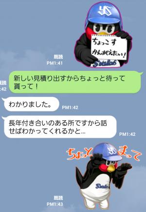 【スポーツマスコットスタンプ】つば九郎スタンプ2 東京ヤクルトスワローズ スタンプ (5)