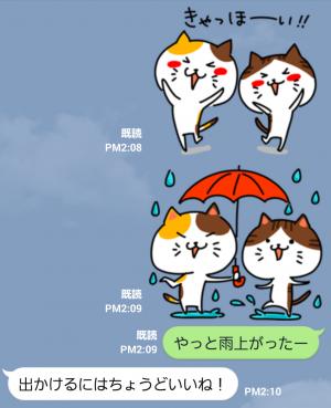 【企業マスコットクリエイターズ】デリウォッシュ スタンプ (3)