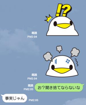 【芸能人スタンプ】ナネットさん スタンプ (6)