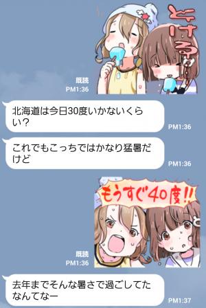 【萌えクリエイターズスタンプ】熱いぜ!夏の北関東スタンプ (4)