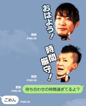 【スポーツマスコットスタンプ】新日本プロレスリングスタンプ Ver.2 スタンプ (3)
