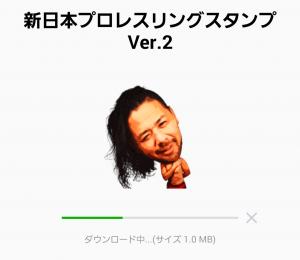 【スポーツマスコットスタンプ】新日本プロレスリングスタンプ Ver.2 スタンプ (2)