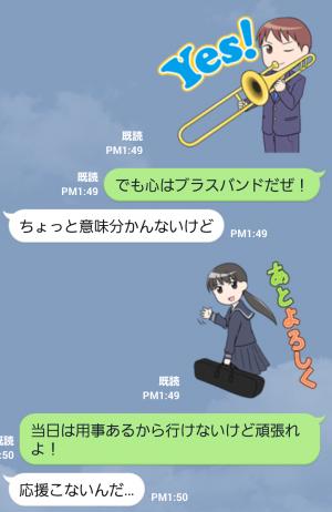 【大学・高校マスコットクリエイターズ】ブラスブラススタンプ (7)