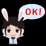 【テレビ番組企画スタンプ】表参道高校合唱部! スタンプ