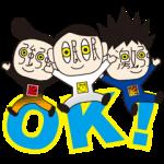 【無料スタンプ速報】動く!みんみん3兄弟 スタンプ(2015年08月24日まで)