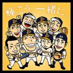 【スポーツマスコットスタンプ】オリックス・バファローズ選手スタンプ