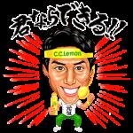 【限定スタンプ】松岡修造の直筆応援メッセージスタンプ(2015年08月17日まで)