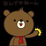 【隠しスタンプ】「はぴ太」スタンプ(2015年10月14日まで)