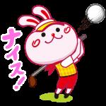 【隠しスタンプ】いいへやラビット スタンプ(2015年09月22日まで)