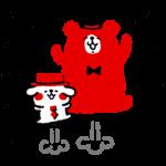 【無料スタンプ速報】カナヘイデザイン オリジナルスタンプ(2015年08月03日まで)