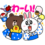 【シリアルナンバー】「カルピスウォーター」オリジナルデザイン スタンプ(2015年09月28日まで)