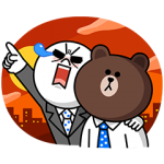 【シリアルナンバー】「カルピスソーダ」オリジナルデザイン スタンプ(2015年09月28日まで)
