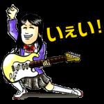 【動く限定スタンプ】私立サウンドハウス女子学園 スタンプ(2015年08月03日まで)
