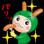 【隠しスタンプ】シャウエッセン限定LINEスタンプ(2015年09月30日まで)
