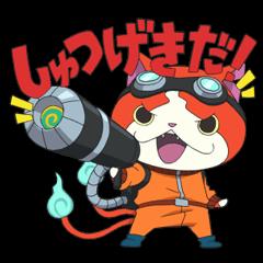 【公式スタンプ】妖怪ウォッチ アニメスタンプ2 スタンプ