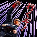 【無料スタンプ速報】長渕剛 スタンプ(2015年09月10日まで)