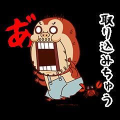 【テレビ番組企画スタンプ】虫族 スタンプ