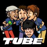 【芸能人スタンプ】TUBE official スタンプ