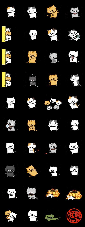 【ゲームキャラクリエイターズスタンプ】一言多いネコと仲間たち。 スタンプ
