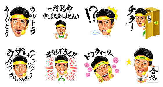 【無料スタンプ速報】松岡修造の直筆応援メッセージスタンプ(2015年08月17日まで)