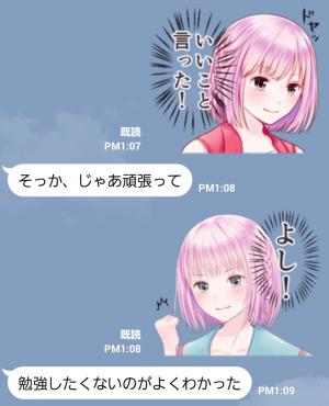 【萌えクリエイターズスタンプ】心の声スタンプ3 スタンプ (7)