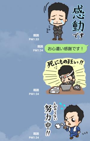 【スポーツマスコットスタンプ】丸山顕志公式スタンプ (5)