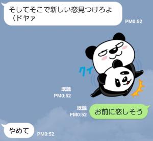 【限定無料スタンプ】パン田一郎 スタンプ(2015年09月21日まで) (14)