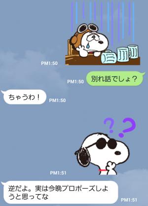 【公式スタンプ】スヌーピー★変装シリーズ スタンプ (6)