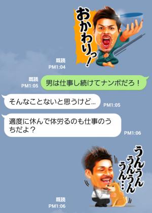 【芸能人スタンプ】泣くな!照英 スタンプ (6)