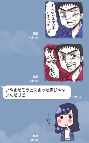 【テレビ番組企画スタンプ】今チェキSTAMP スタンプ (4)