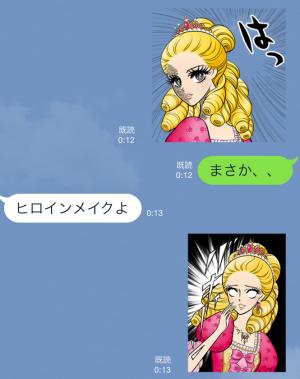 【隠し無料スタンプ】ヒロインメイク オリジナルスタンプ(2015年10月28日まで) (4)