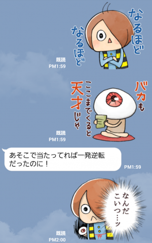 【アニメ・マンガキャラクリエイターズ】ゆる~いゲゲゲの鬼太郎 スタンプ (5)
