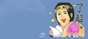 【限定無料スタンプ】キューペイ スタンプ(2015年08月31日まで) (8)