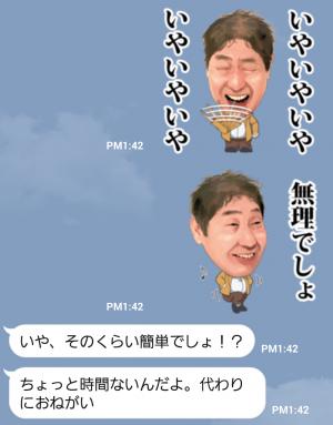 【芸能人スタンプ】蛭子さん対応 スタンプ (4)