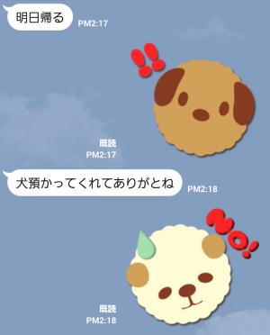 【テレビ番組企画スタンプ】ハッピードッグ&にごうちゃん スタンプ (3)