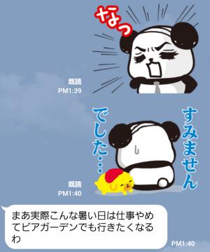 【公式スタンプ】おじぱん 動く☆スタンプ2 スタンプ (5)