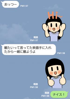 【公式スタンプ】動く!スマイルブラシ スタンプ (3)
