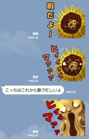 【ゲームキャラクリエイターズスタンプ】うにと神様の物語スタンプ (4)