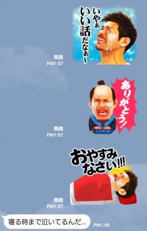 【芸能人スタンプ】泣くな!照英 スタンプ (7)