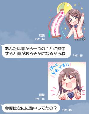 【萌えクリエイターズスタンプ】あなたにカンシャ☆女子高生スタンプ (4)