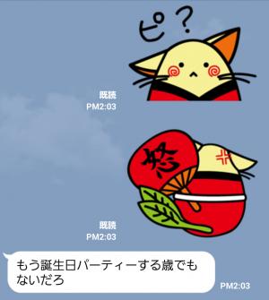 【大学・高校マスコットクリエイターズ】はっぴ スタンプ (4)