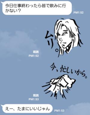 【テレビ番組企画スタンプ】モノ子ちゃん スタンプ (3)