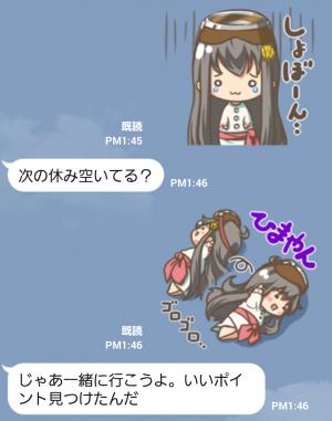 【ご当地キャラクリエイターズ】碧志摩メグ ちゃん スタンプ (6)